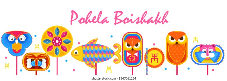 Illustration Of Pohela Boishakh Poster or Banner Background.