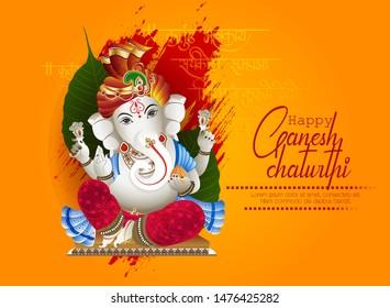 Illustration Of Poster, Banner For Lord Ganpati on Ganesh Chaturthi background