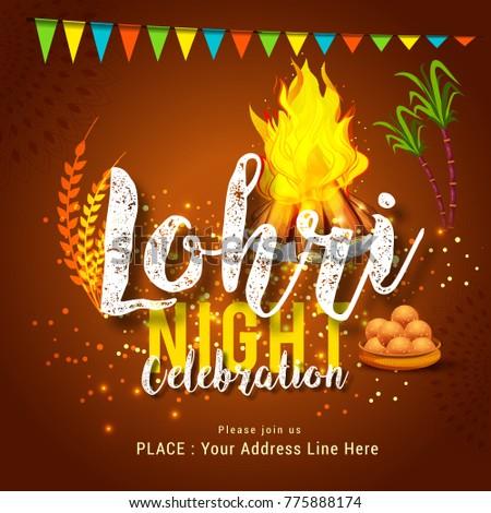 Illustration Punjabi Festival Lohri Celebration Invitation Stock
