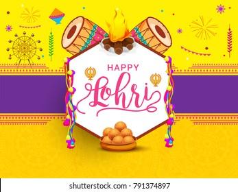 Punjabi culture images stock photos vectors shutterstock illustration of punjabi festival lohri greeting card background malvernweather Images