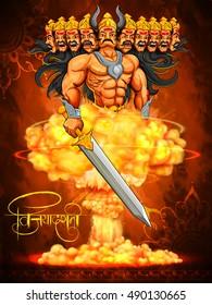 illustration of Raavan Dahan for Dusshera celebration Navratri festival of India poster with hindi text meaning Vijayadashami