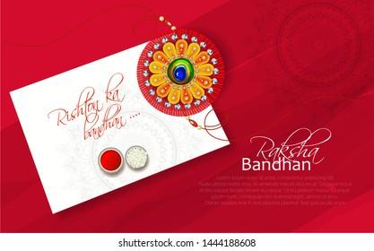 illustration of Raksha Bandhan, Indian festival of brother and sister bonding celebration with decorative Rakhi
