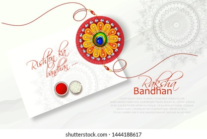 illustration of Raksha Bandhan, Indian festival of brother and sister bonding celebration with decorative Rakhi