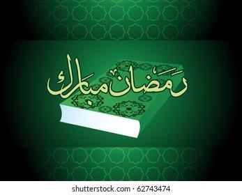illustration of ramadan background - Shutterstock ID 62743474