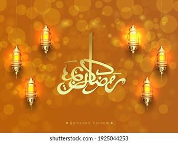 Illustration of Ramadan Kareem Background with crescent moon and hanging lamp for Muslim Community Celebration.