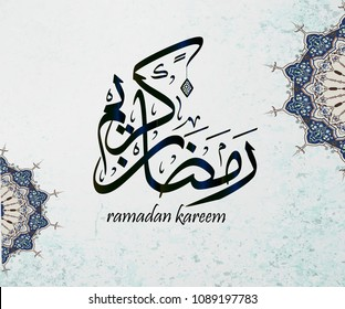 Illustration of Ramadan kareem. beautiful background with islamic ornament and arabic islamic calligraphy.traditional greeting card wishes holy month moubarak and karim Translation : Ramadan kareem