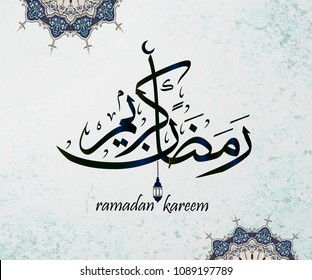 Illustration of Ramadan kareem. beautiful background with islamic ornament and arabic islamic calligraphy.traditional greeting card wishes holy month moubarak and karim Translation : Ramadan kareem