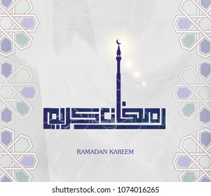 Illustration of Ramadan kareem. beautiful watercolor background with islamic ornament and arabic islamic calligraphy.traditional greeting card wishes holy month moubarak and karim for muslim.