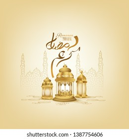 illustration of Ramadan kareem with calligraphy and traditonal lantern, moon background