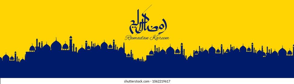 illustration of  Ramadan Kareem (Generous Ramadan) greetings with mosque for Islam religious festival Eid
