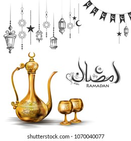 illustration of Ramadan Kareem (Generous Ramadan) greetings in Arabic freehand for Islam religious festival Eid with antique golden jug and drink glass