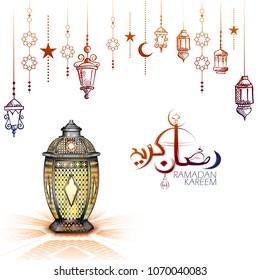 illustration of Ramadan Kareem (Generous Ramadan) greetings for Islam religious festival Eid with illuminated lamp