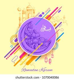 illustration of Ramadan Kareem (Generous Ramadan) greetings in Arabic freehand calligraphy for Islam religious festival Eid