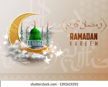 illustration of  Ramadan Kareem (Generous Ramadan) greetings in Arabic freehand with mosque for Islam religious festival Eid