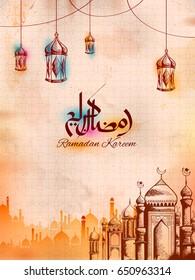 illustration of Ramadan Kareem (Generous Ramadan) greetings for Islam religious festival Eid on holy month of Ramazan