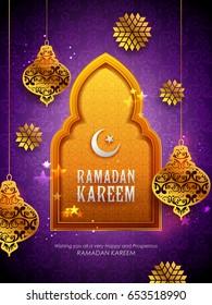 illustration of Ramadan Kareem (Generous Ramadan) greetings for Islam religious festival Eid with golden lamp