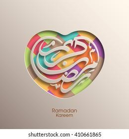 Illustration of Ramadan Kareem with intricate Arabic calligraphy for the celebration of Muslim community festival.