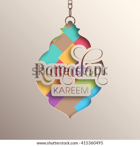 Illustration of Ramadan Kareem with intricate Arabic lamp for the celebration of Muslim community festival.