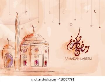 Illustration of Ramadan kareem and Ramadane mubarak. beautiful watercolor of Mosque  and arabic islamic calligraphy.traditional greeting card wishes holy month moubarak and karim for muslim and arabic