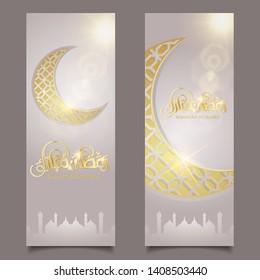 Illustration of Ramadan Mubarak with Arabic calligraphy
