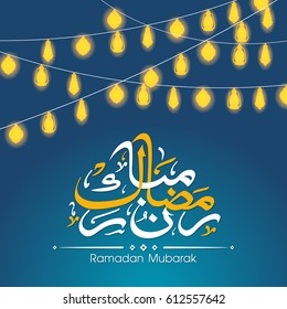 Illustration of Ramadan Mubarak with Arabic calligraphy and lamps for the celebration of Muslim community festival.