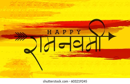 Illustration Of Religious Happy Ram Navami Background.