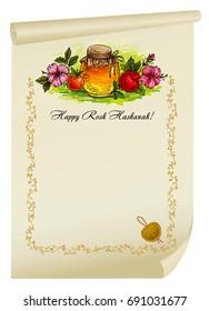 illustration Rosh Hashanah - jewish new year