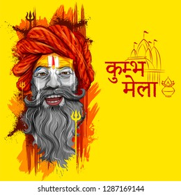 illustration of Sadhu saint of India for grand festival and Hindi text Kumbh Mela