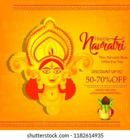 Illustration Of Sale Poster Or Sale Banner For Indian Festival Goddess Durga Navratri Celebration , Navratri 50% sale offer background