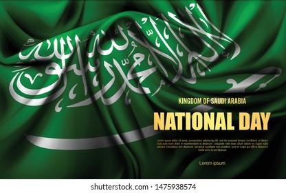 illustration of Saudi Arabia National Day 23 rd September - kingdom of Saudi Arabia national day ( KSA ) - Vector