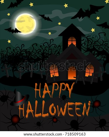 illustration of scary halloween background with creepy house full moon trees spiders