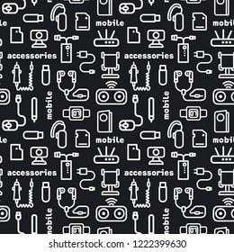 illustration of seamless pattern of mobile accessories