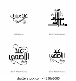 illustration of Set of Creative Eid Mubarak Calligraphy in arabic. Eid al adha Mubarak (Happy Eid) urdu / arabian freehand Freehand calligraphy. Muslim festival of sacrifice vector illustration