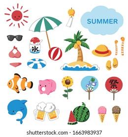 Illustration set of cute summer material