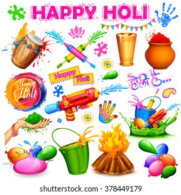 illustration of set of Holi element with colors and message in Hindi Holi Hain meaning Its Holi