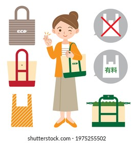 """Illustration set of housewife and eco bag winking in OK pose(Japanese word means """"paid"""")"""