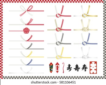 "Illustration set of Mizuhiki. Mizuhiki is a paper wrapping a gift to give in celebration or condolence in Japan. //It is written ""congratulations"" in Japanese."