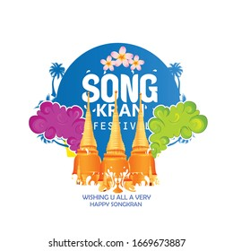 illustration of Songkran is the Thai New Year's national holiday colorful water splash, banner, poster design background,