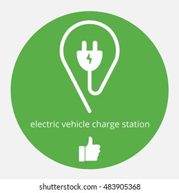 Illustration of space electric charge. Isolated electric vehicle charge station. Electric supercharger vector icon with thumb up.