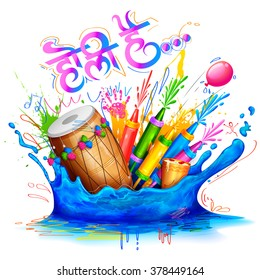 illustration of spalsh with Holi object with message in Hindi Holi Hain meaning Its Holi