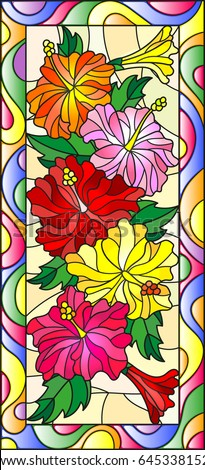 Illustration Stained Glass Style Flowers Leaves Stock Vector