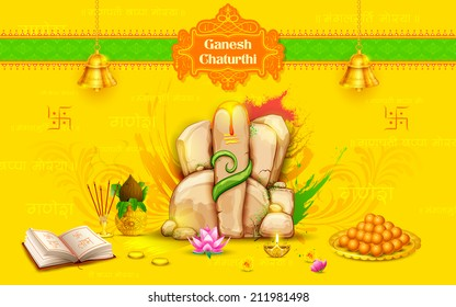 illustration of statue of Lord Ganesha made of rock for Ganesh Chaturthi