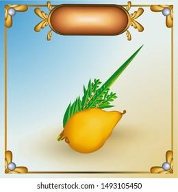 Illustration for Sukkot, Etrog for the Hadassah Lulav and Willow