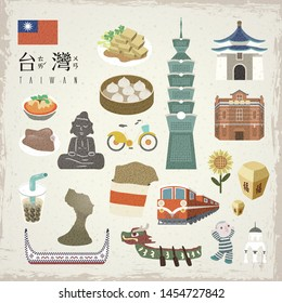 Illustration of Taiwan travel with landmarks and iconic elements