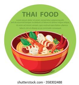 illustration of Thai food. Tom Yum Goong.