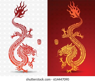 Illustration of Traditional chinese Dragon ,chinese character translate dragon,vector illustration