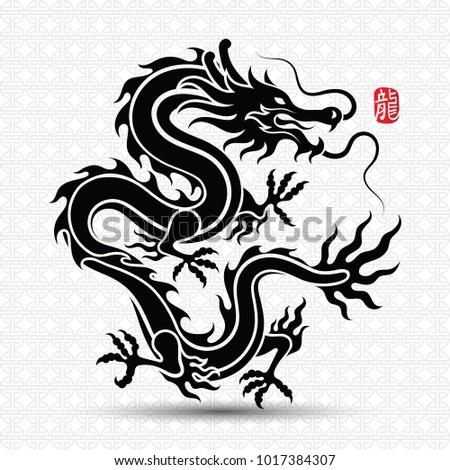Illustration Traditional Chinese Dragon