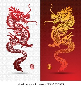 Images Photos Et Images Vectorielles De Stock De Dragon Chinois