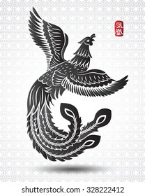 Illustration of Traditional Chinese phoenix ,vector illustration