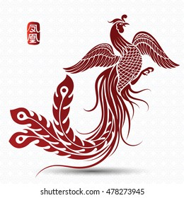 Illustration of Traditional Chinese phoenix ,vector illustration,Chinese character translate phoenix